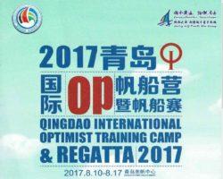 Zaproszenie do Qingdao